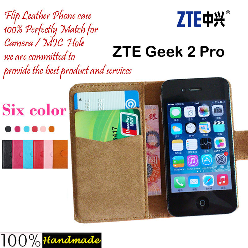 set connect zte geek ii pro the more pressing