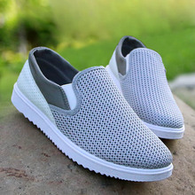 Sale HOT 2016 New Breathable Air Mesh Shoes Men Casual Slip Loafers Luxury Brand Man Summer Low Top Flats Soft Outsole - OUQINGDUO store