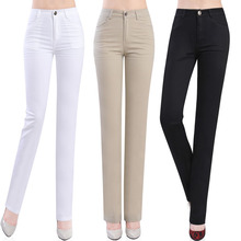 Women's Summer and autumn high elastic waist casual pants female quinquagenarian loose straight thin pants large size trousers(China (Mainland))