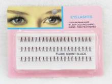 60pcs Individual False Curl eyelash extension eye Lashes Clusters of grow eyelashes Planting eyelash(China (Mainland))