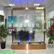 Customized hotel water wall screen/water curtain wall/fasionable separating curtain(China (Mainland))