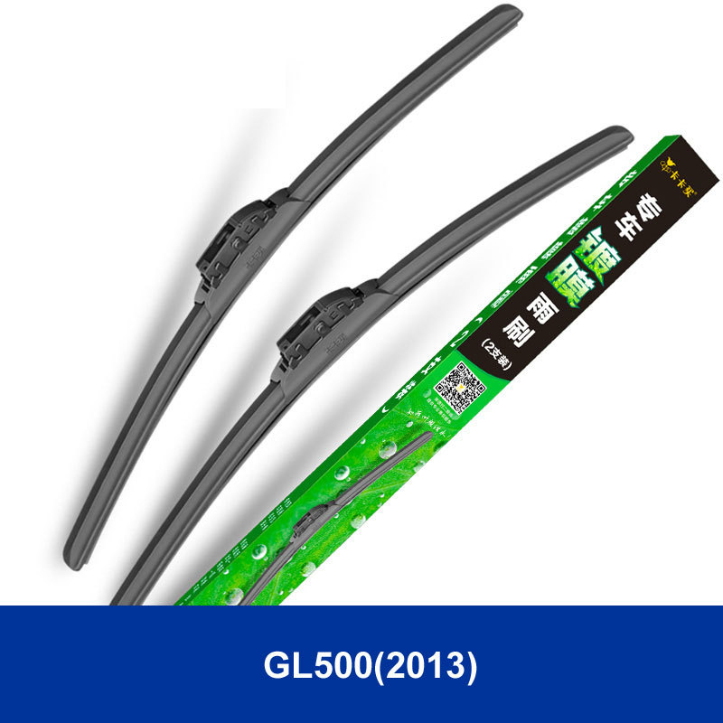 New styling car Replacement Parts Windscreen Wipers Auto accessoriesThe front windshield wipers for Benz GL500 2013