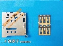New Sim Card Reader holder socket slot connector Iron cover+sim card reader contact for Xiaomi 4 M4 Mi4 Mi 4