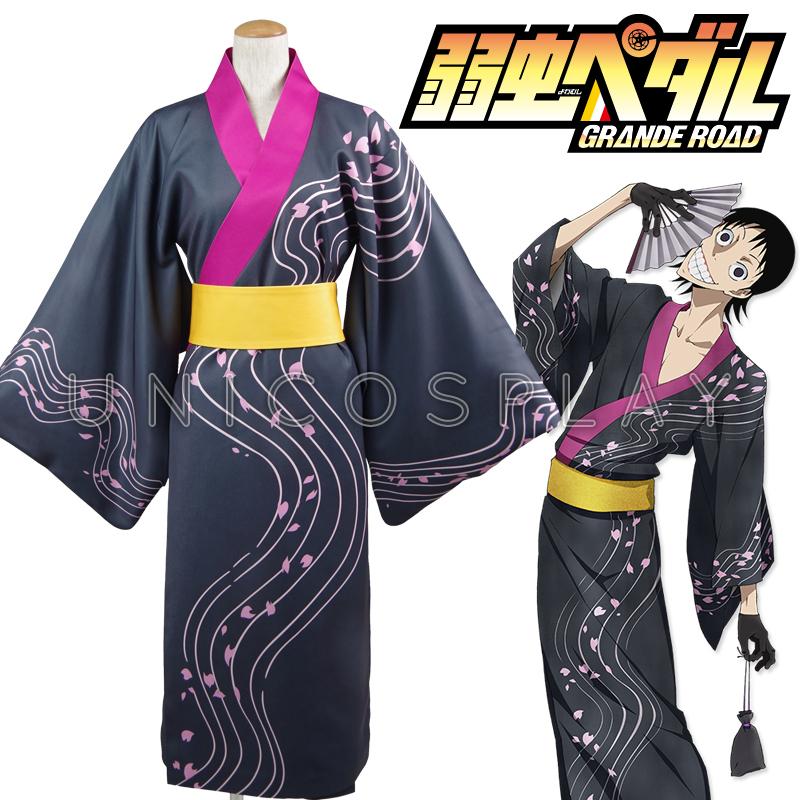 Yowamushi Pedal Kyoto Fushimi Akira Midousuji Kimono Bathrobe Cosplay CostumeОдежда и ак�е��уары<br><br><br>Aliexpress