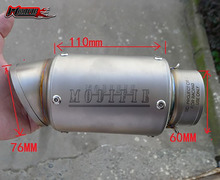 Modifie 2015 New Model 110mm Length Stainless Steel Titanium Alloy Color Customized Size 60MM Inlet Motorbike Muffler(China (Mainland))