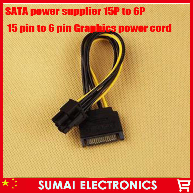 Free shipping New 10 pcs 20cm SATA power supplier 15P to 6P 15 Pins Male to ATX 6 Pin Female Graphics Power Cable(China (Mainland))