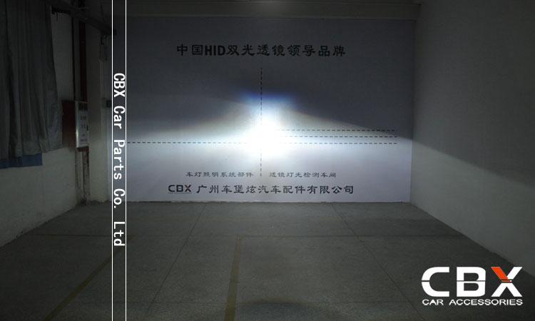 new-high-beam-of-Koito-Q5