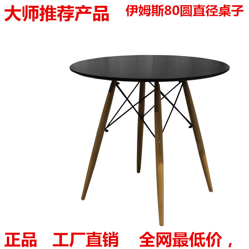 Simple and stylish casual dining tables wood tables small for Small casual dining sets