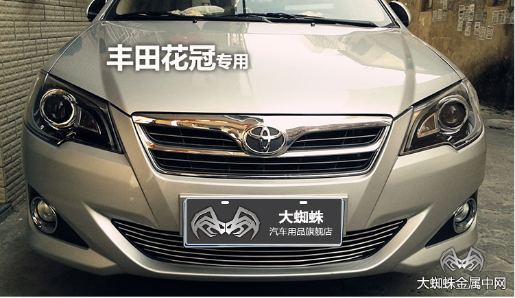 Free shipping 2013 toyota corolla High quality stainless steel Front Grille Around Trim Racing Grills Trim car styling(China (Mainland))