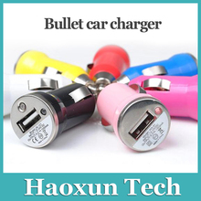2015 Full 5V 1A Original USB Car Charger Cigarette Adapter For iPhone 6 5 5s for ipad for samsung Short Circuit cargador coche(China (Mainland))