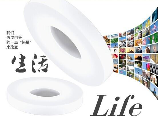 90% OFF Round LED ceiling lights Dia 200mm,aluminum+Acryl High brightness 220V 230V 240V,Cool white,5W 12W Led Ceiling Lamps(China (Mainland))