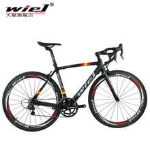Zangwill wiel carbon fiber highway bicycle cp kit veloce wiel-b111(China (Mainland))
