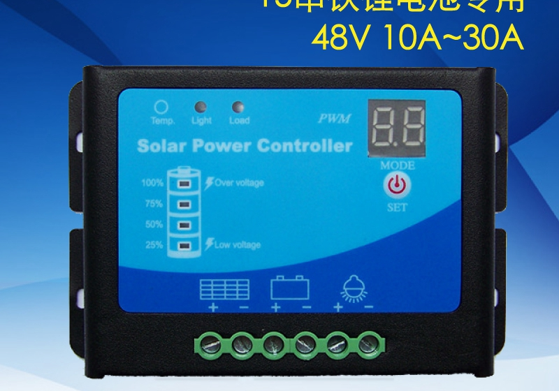 48V10a15 string lithium iron phosphate solar controller electric vehicle<br>