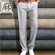 HOT SALE 2015 Summer New Mens Linen Cotton Dress Pants Corea Slim Fit Straight Bottom Flax Casual Pants Men's Leisure Trousers(China (Mainland))