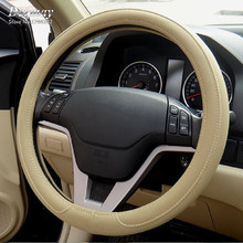 Free shipping 1pcs Black Gray Beige PU Micro fiber Car Steering Wheel Cover 0907 for KIA, HYUNDAI, TOYOTA, HONDA, RIO; LADA
