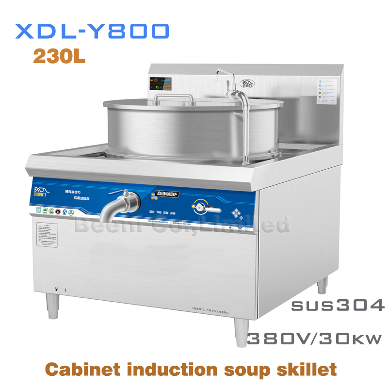 Commercial Induction Cooker ~ V kw l high power soup commercial induction cooker