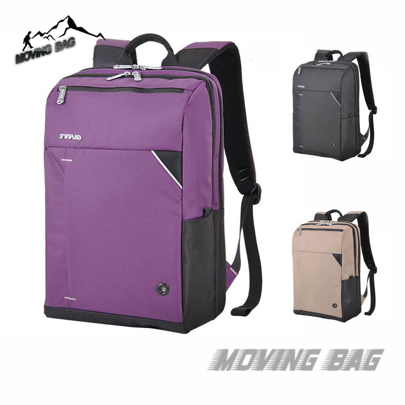"15.6"" Nylon Waterproof Laptop Backpack School Computer Notebook Bag Travel backpack three colors(China (Mainland))"