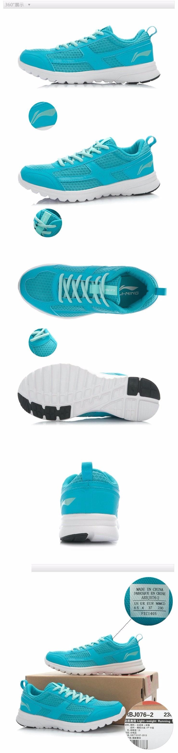 Li-Ning original women running shoes Li Ning Arch Sneakers portabl for women Breathable mesh sports shoes free shipping ARBJ076