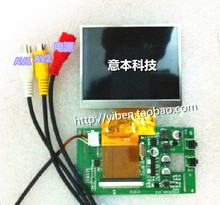 3.5-inch LCD digital screen CMO LQ035NC111 + driver board Satellite Finder Accessories / Monitor Accessories