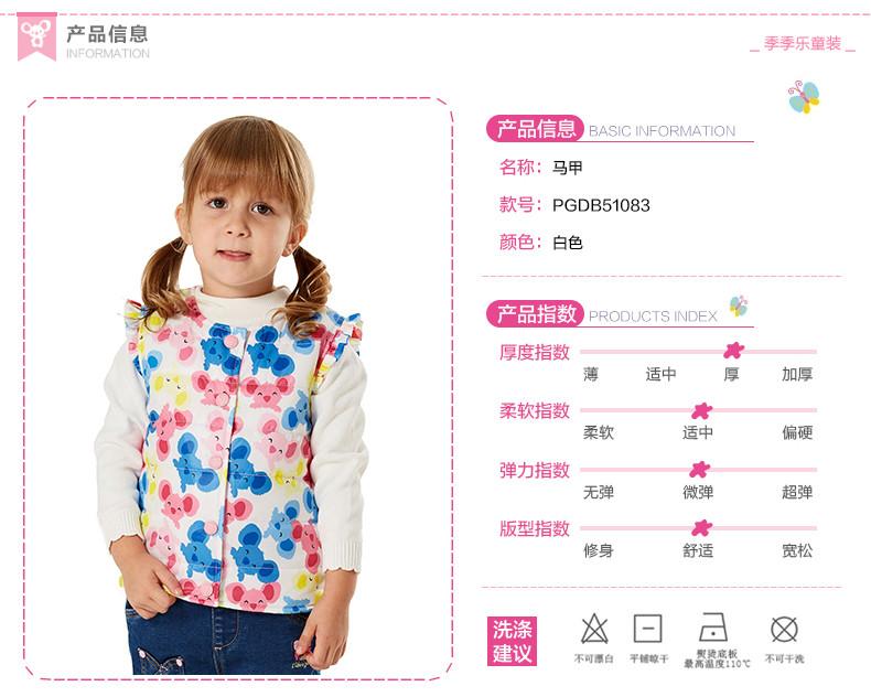 Скидки на Ребенка жилет для девочек пальто верхняя одежда сладкий девушки жилет babys жилет куртка пальто хлопка младенца теплый жилет 2015 новый