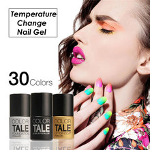 Buy FOCALLURE 12ml Mood Changing Gel Nail Polish Long-Lasting Soak-Off Led UV Gel Lacquer Chameleon Nail Gel Manicure Varnish for $1.89 in AliExpress store