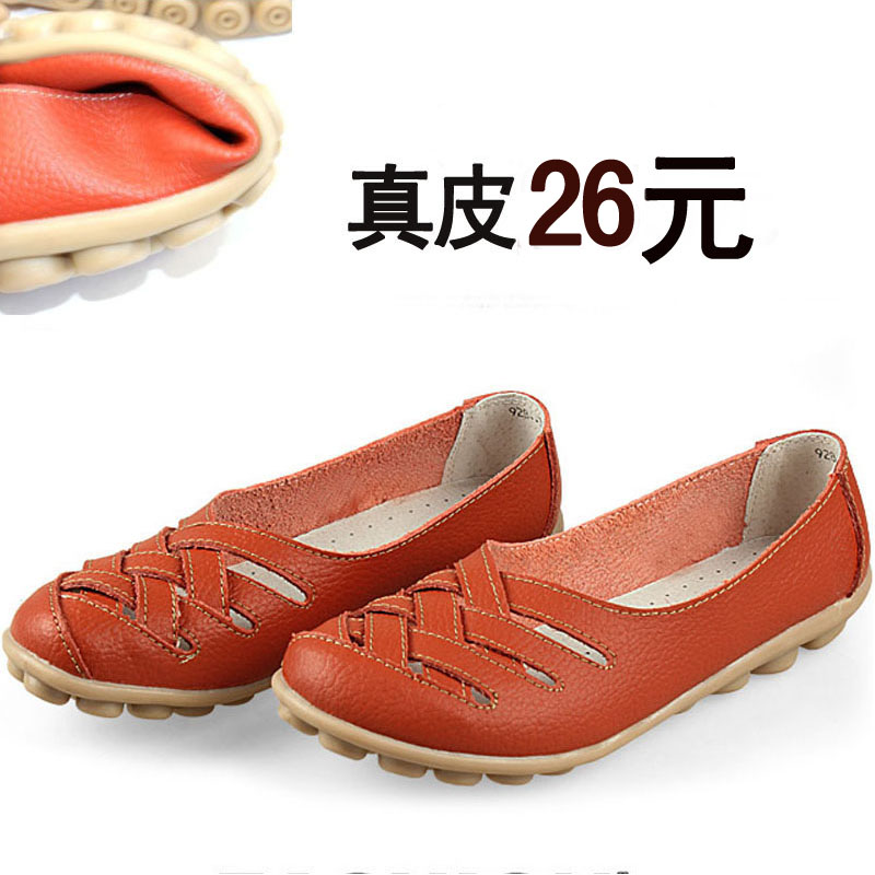 Flat heel sandals female quinquagenarian leather empty thread breathable mother cow muscle outsole casual shoes - Carrie Louis's store