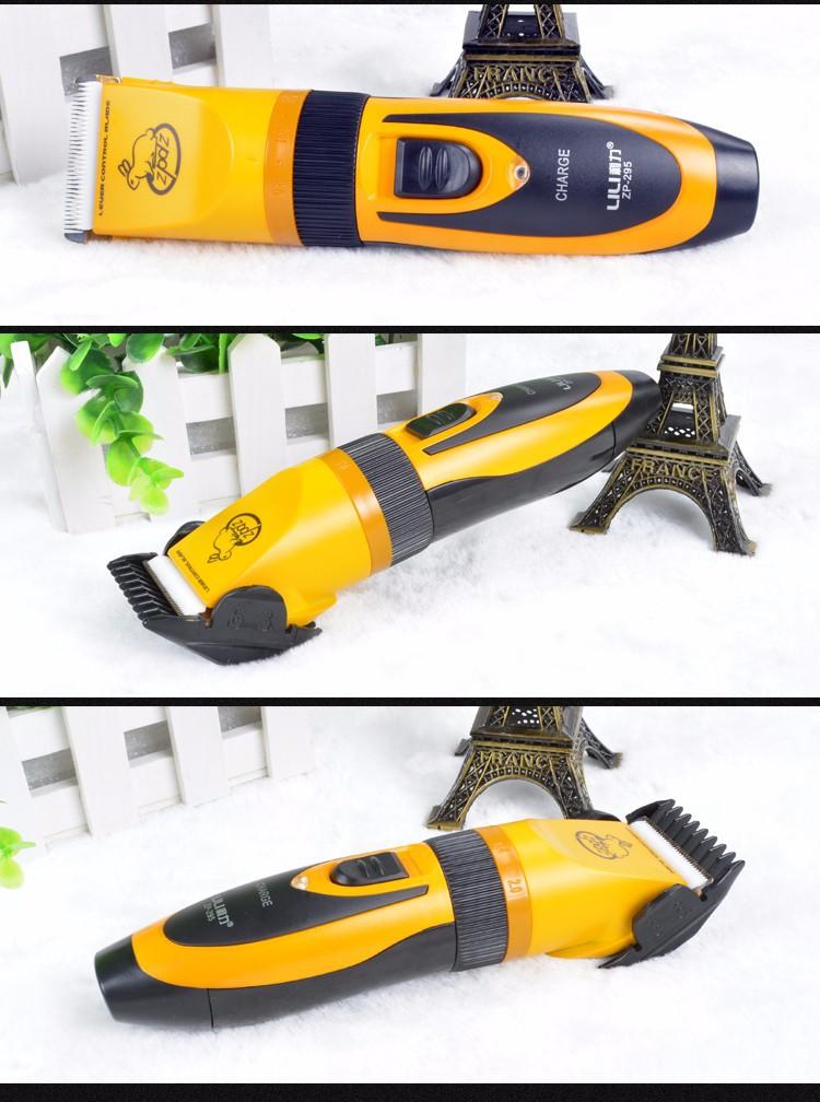 ZP295 Pet trimmer (10)