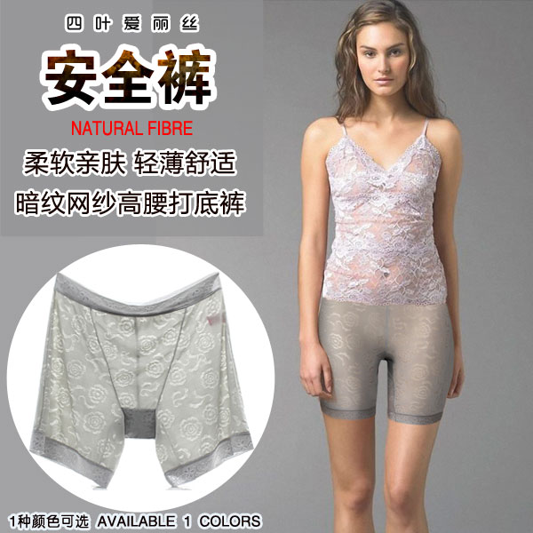 Luxury Breathable Transprent Ultra-Thin Nylon Gauze Seamless Women Flat Waist Safety Short Pants Gray Free size 30353