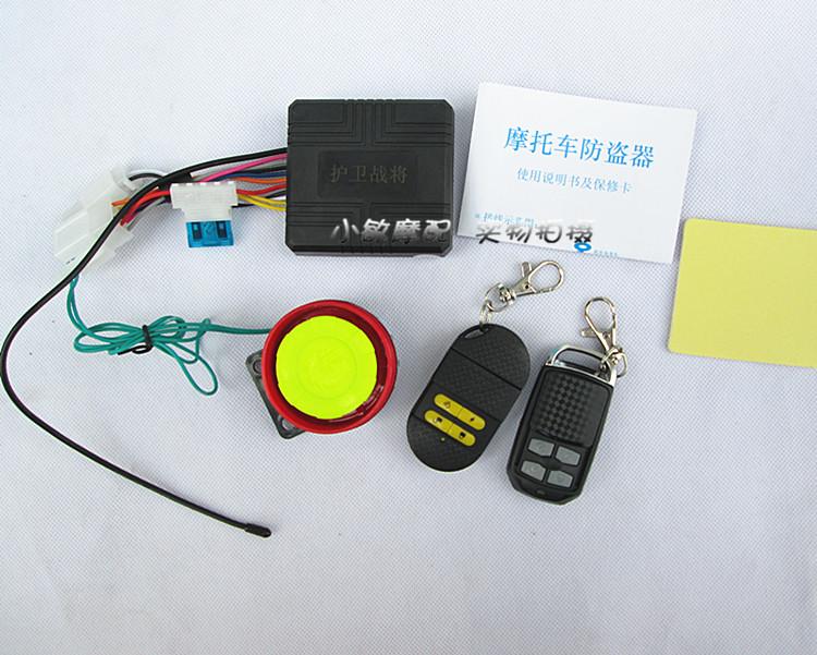 Специальное предложение мопед мотоцикл сигнализации эскорт войны топлива мопед автосигнализации удаленного сигнализации