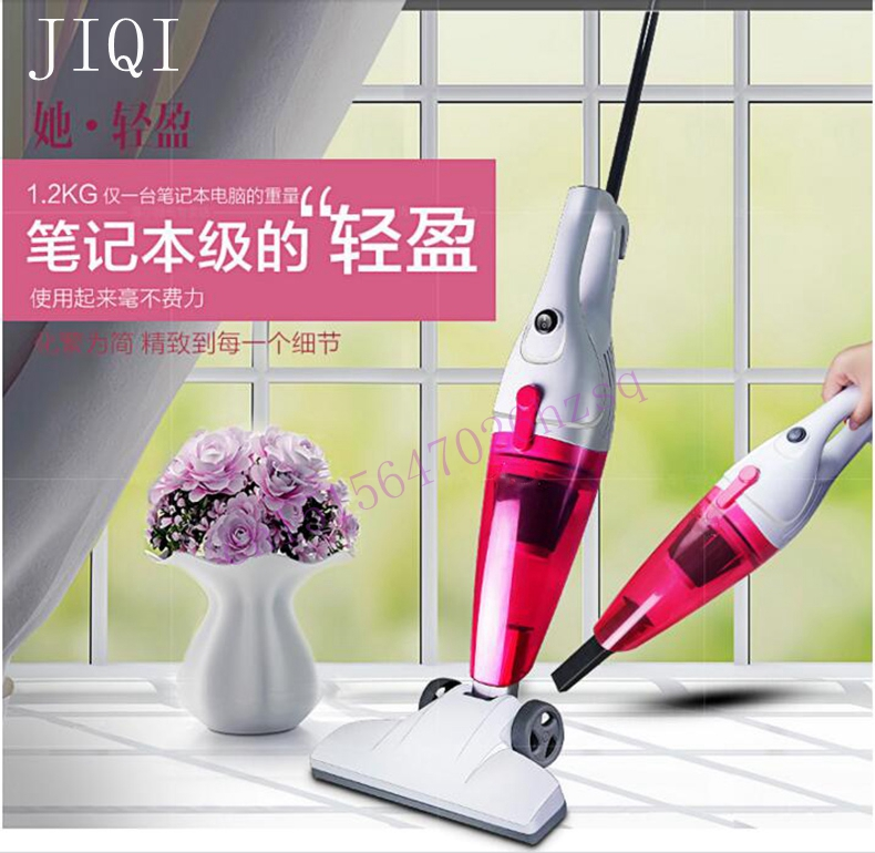 Vacuum cleaner home ultra quiet hand-held small power carpet small power 0.8L 600W Three kinds of head(China (Mainland))