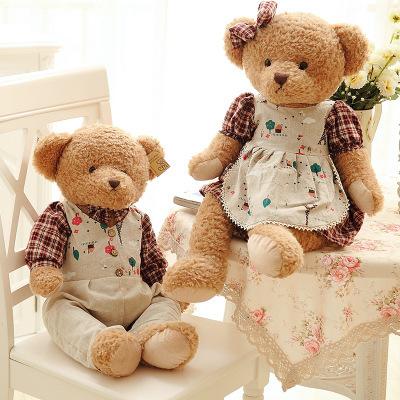 "Personalized Couples Teddy Bear - 11"" | 800Bear.com"