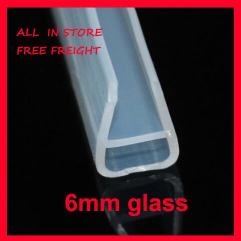 Гаджет  2m U shape Silicon door window glazing seal strip weatherstrip for 6mm glass None Аппаратные средства