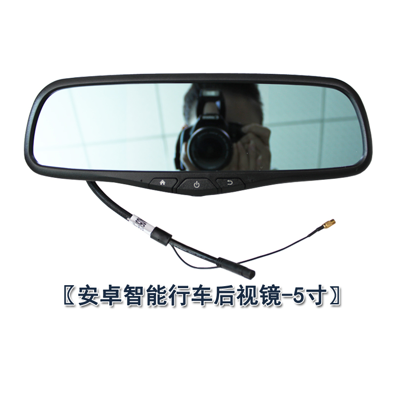 Capacitance screen smart rearview mirror inch high for Mirror definition