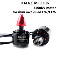 the newest DALRC MT1306 3100KV brushless motor(cw/ccw) for DIY PFV drones mini race quadcopter H190-F/Q200/H220