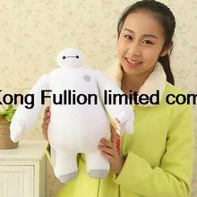 "15"" 38CM Cartoon Movie Big Hero 6 Baymax Robot Plush Toys Dolls Movies & TV Toys & Hobbies Child Baby Toys Gifts(China (Mainland))"
