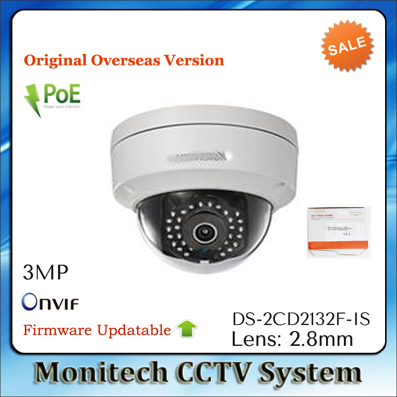 12PCS English Version Updatable DS-2CD2132F-IS POE 3MP 1080P Outdoor IP66 Dome Network CCTV Security IP Camera Audio Alarm I/O(China (Mainland))