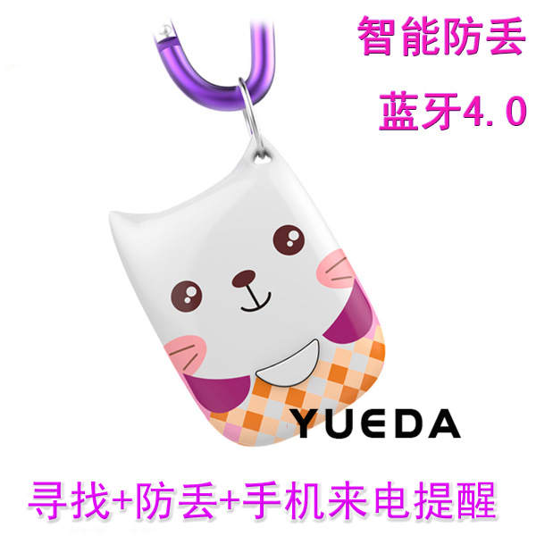 100X Mobile Bluetooth Smart two-way Anti-lost Find things device Get the car key chain Pets Anti-lost child looking for Alarm(China (Mainland))