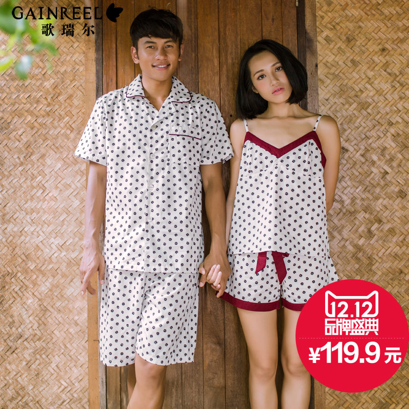 Ms male song Riel brand sexy thin section cotton pajamas comfortable tracksuit Couple Set bi away