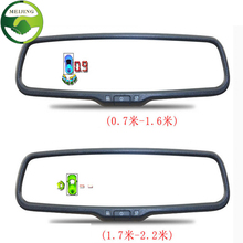 Car Parking Backup Assistance Radar Detection System with 4PCS 16MM Sensors Showing on Blue Mirror Alarming by Human Voice(China (Mainland))