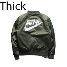 Ma1 Bomber Jacket 2015 Big Sam Kanye West Yeezus Tour Pilot Anarchy Outerwear Men Army Green Kanji Japanese Merch Flight Coat(China (Mainland))