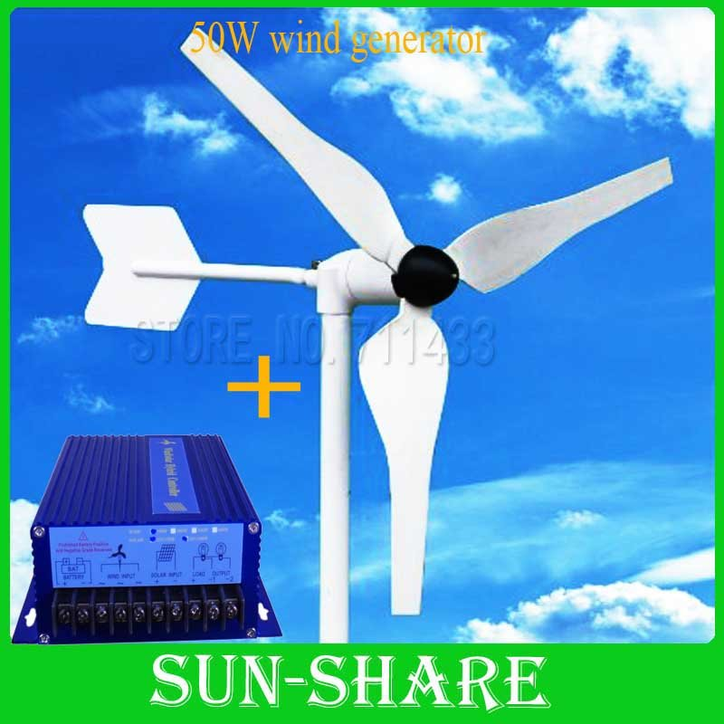 DHL free shipping 50w wind generator +100w wind solar hybrid controller for lighting ,small fans ,laptop(China (Mainland))