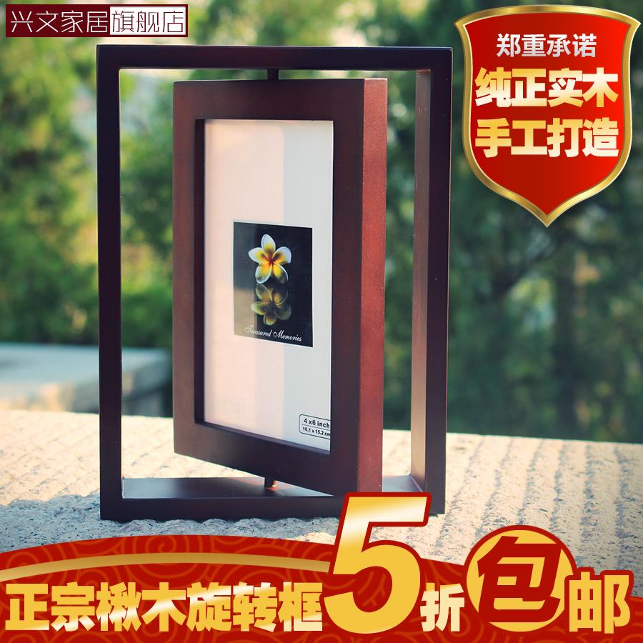 cadre photo double face. Black Bedroom Furniture Sets. Home Design Ideas