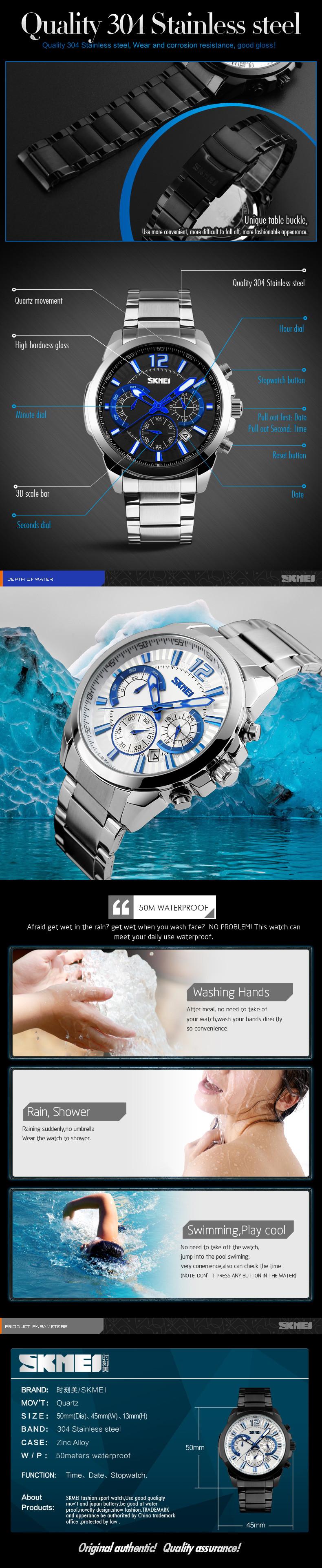 SKMEI 2016 Новая Мода Часы мужские Аналоговые Кварцевые Часы Мужчины Из Нержавеющей Стали Наручные Часы Мужчины Часы Relogio Masculino Reloj