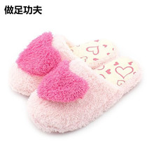 New Women Home Slippers Winter Indoor Rubber Shoes Cute Heart Patterns Slippers For Women Plus Size