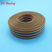5meters/lot ribbon cable 16 WAY Flat Color Rainbow Ribbon Cable wire Rainbow Cable 16P ribbon cable 1.27MM pitch(China (Mainland))