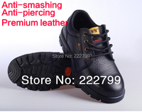 Anti-smashing anti-piercing breathable safety shoes men and women work site safety steel shoes steel toe free shipping