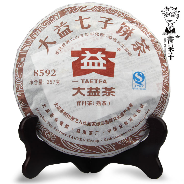Menghai tea 8 8592 PU er tea 201 tea, cooked 357g Chinese yunnan puer tea for weight loss products 357g puerh pu erh(China (Mainland))