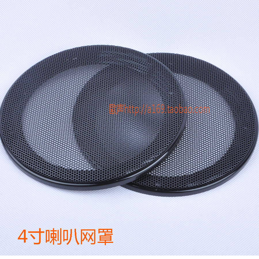 Free Shipping/4 inch speaker decoration ring car speaker refires ceiling sound quality speaker grille(China (Mainland))