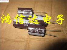 2015 5Electrolytic Capacitors 400v82uf 18x25 Nichicon Cs Series High-frequency Low-impedance 105 Degrees - Vin--Audio HI-FI Electronic shop store
