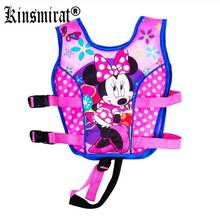 Newest Jackets for Child Floating Vest Lovely Boy Girl Swimsuit Sunscreen Floating Power(China (Mainland))